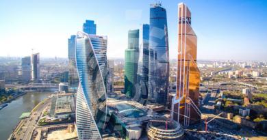 Рост экономики России в 2018 году превысил прогнозы